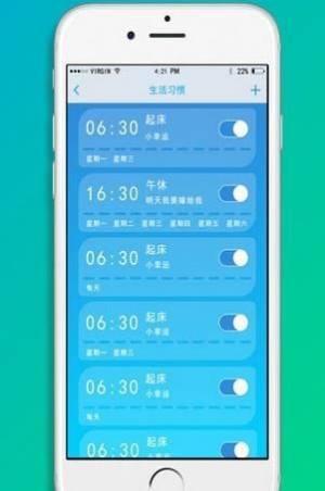 小腾机器人app图2