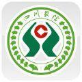 四川农信兴川信用卡app v1.0.3