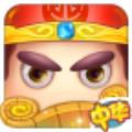 中华五千年游戏