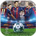 实况足球2017手机版(含数据包) v1.0.1