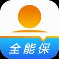 阳光全能保app