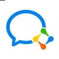 企业微信2.0