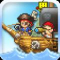 大海贼探险物语安卓版