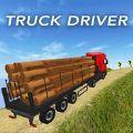 卡车司机拉货之旅3D安卓版