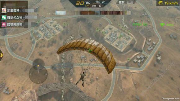 腾讯天天跳伞手游在哪里下载?游戏下载地址分享[图]