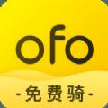 ofo小黄人定制版app