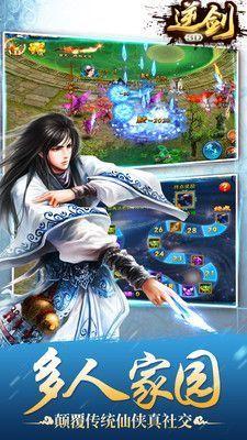 逆剑3D手游图片1