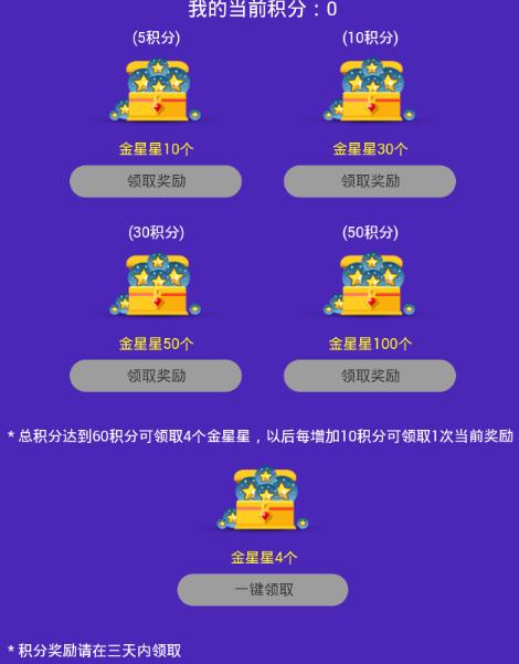 派派有效激活码_《神偷:黄金版》免费在亚马逊领取Steam激活码详细图文教程 ...