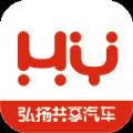 沈阳中华共享汽车app