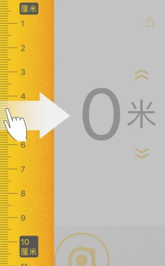 比划卷尺怎么测量?比划卷尺测量方法介绍[图]