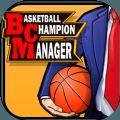 BCM篮球经理中文版