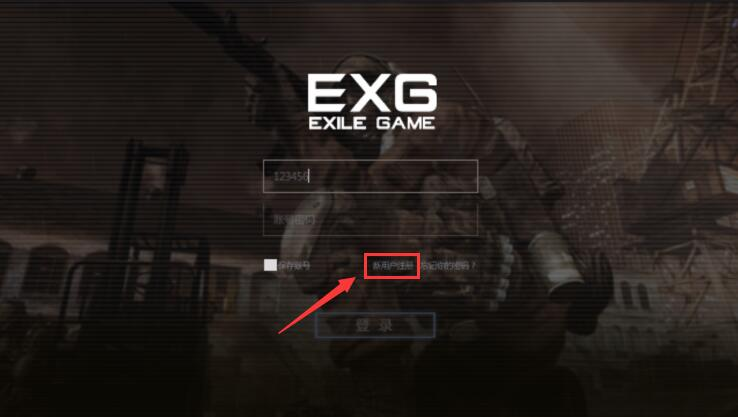 shootergame游戏怎么注册账号?新手注册账号方法[多图]