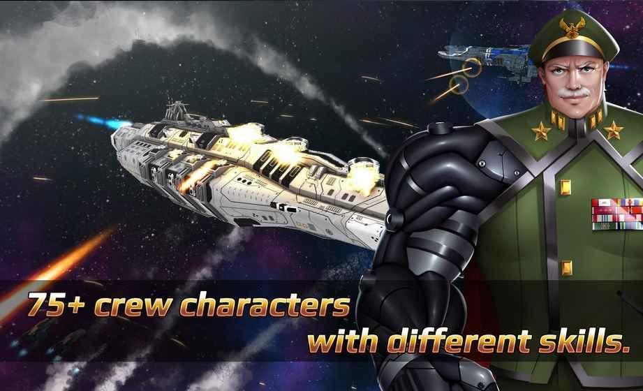 星际舰队官方图片1