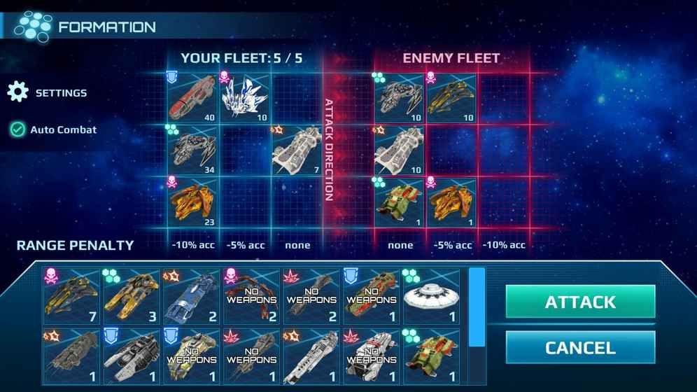 星际舰队官方图片2