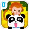 动物乐园游戏