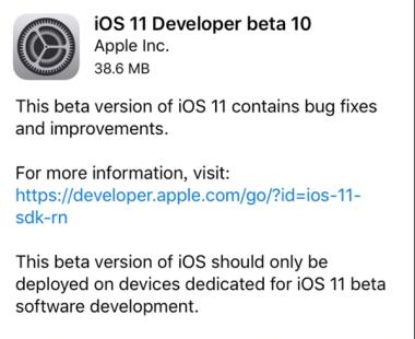 ios11 beta10值得更新吗?ios11 beta10怎么样?[图]