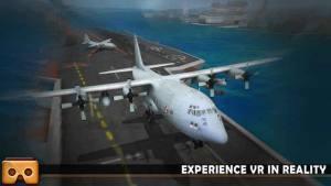 VR飞机模拟飞行2017游戏图4