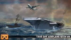 VR飞机模拟飞行2017游戏图2