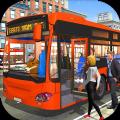 巴士模拟器2018破解版
