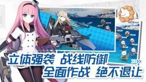 战舰少女R魔盒共存图3