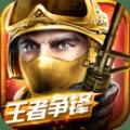 全民枪战2机甲崛起下载最新版 v3.19.1