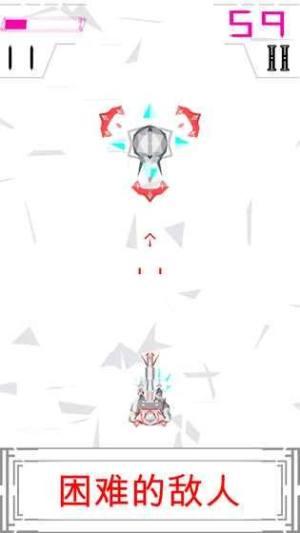 机器人27最新版图2