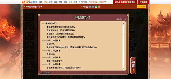 皇帝成长计划2手机版什么时候出?手机版上线时间表一览[图]