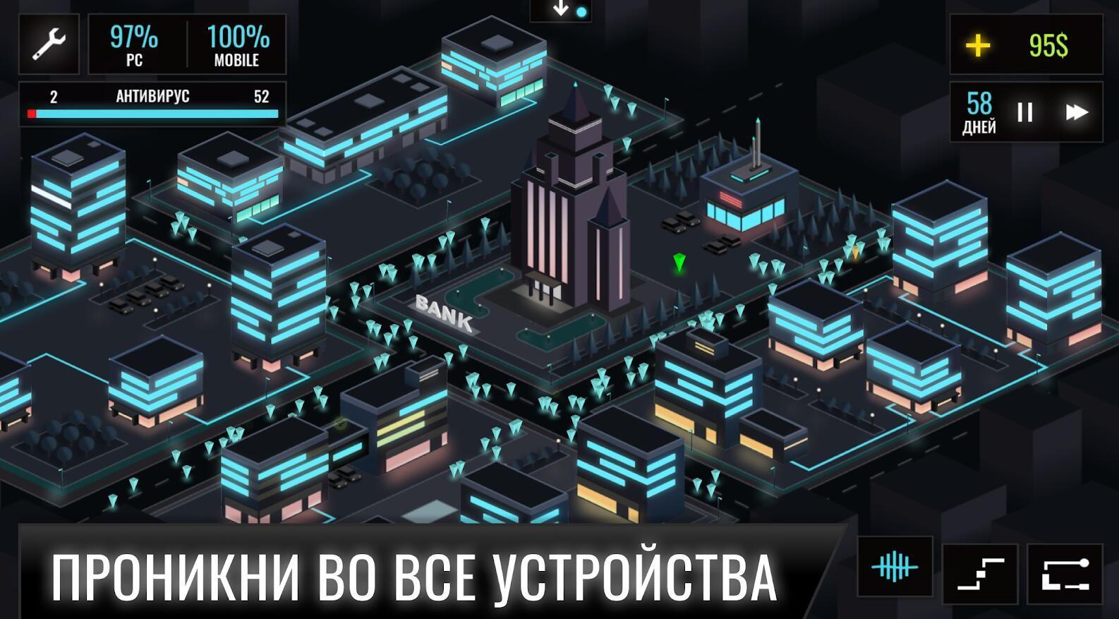 黑客游戏2安卓游戏官方版图片1