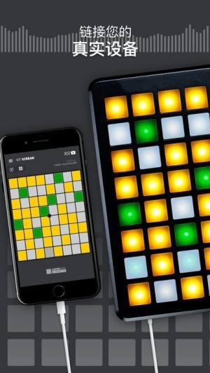Super Pads Lights安卓版图4