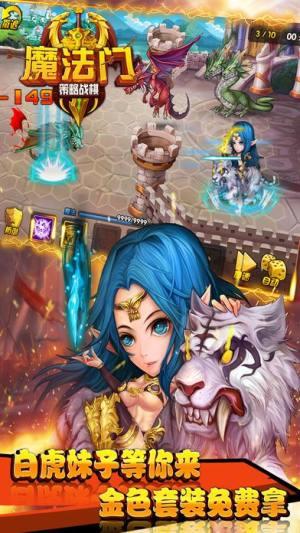 魔法门战棋手游官方正版图片1