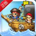 大航海探险物语官网版