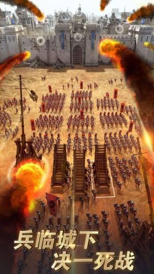 铁血帝国游戏公测版图片1