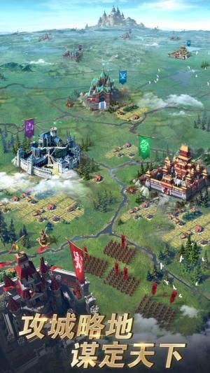 铁血帝国图2