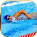 游泳比赛真实模拟体育官方版