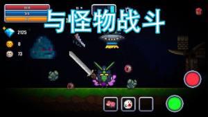 像素生存世界游戏安卓版图片3