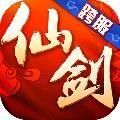 仙剑奇侠传3D回合手游官方 v6.0.4
