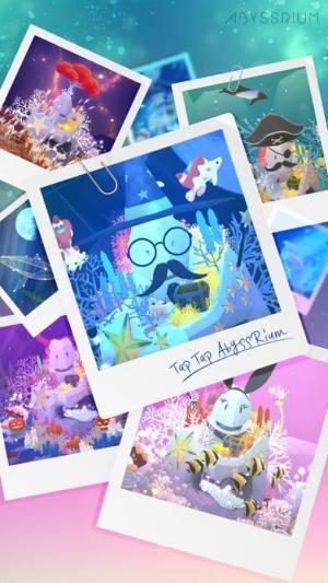 深海水族馆游戏图2