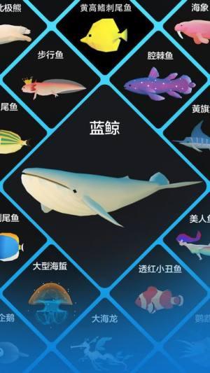 深海水族馆游戏图4