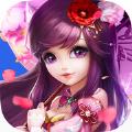 激萌三国卡牌游戏公测版 v2.0.1