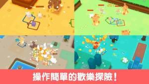 宝可梦探险寻宝官方手机版(含数据包)图片1