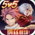 小米超神九游正式版 v1.39.1