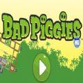 哔哩哔哩视频游戏猪猪造车安卓最新版 v2.3.3
