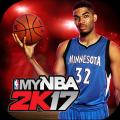 My NBA 2K17 iOS版