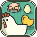 鸡蛋小鸡工厂破解版