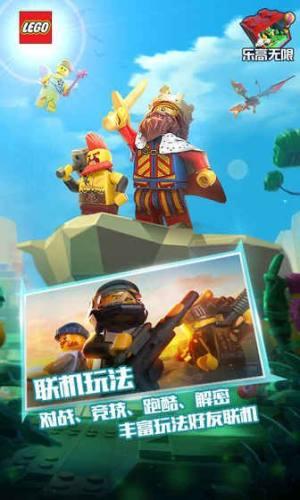乐高无限腾讯游戏测试版图片3