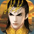 皇帝成长计划2ipad版
