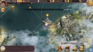 大航海之战手游官方安卓版图片3