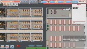 高考工厂模拟手游内购破解版图片1