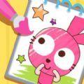 泡泡兔趣味涂色游戏