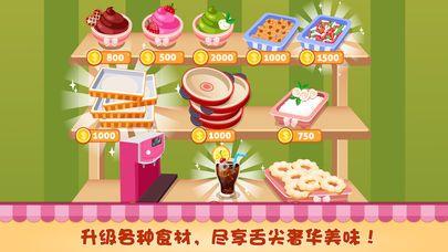 甜甜圈美食小店经营游戏图4